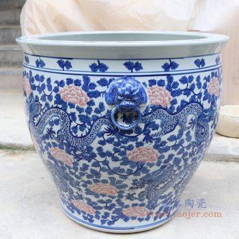RYLU176-H 景德镇陶瓷 青花釉里红九龙双耳大鱼缸 花盆