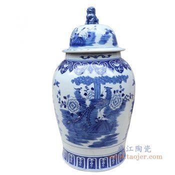 RYLU177-C 景德镇陶瓷 青花狮子头凤凰牡丹将军罐