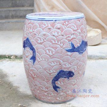 RYLU178-A 景德镇陶瓷 青花釉里红海水龙纹陶瓷凳