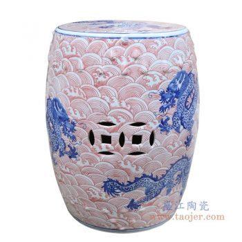 RYLU178-B 景德镇陶瓷 青花釉里红海水龙纹陶瓷凳