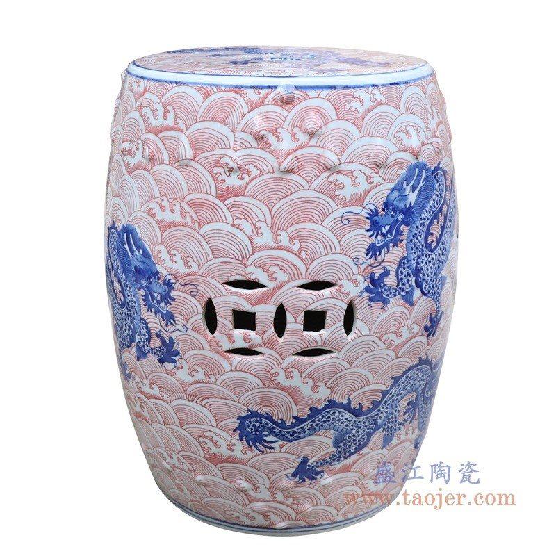 RYLU178-B 盛江陶瓷 青花釉里红海水龙纹陶瓷凳