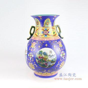 RYLW17 景德镇陶瓷 中式摆件粉彩鎏金双耳开坛花瓶