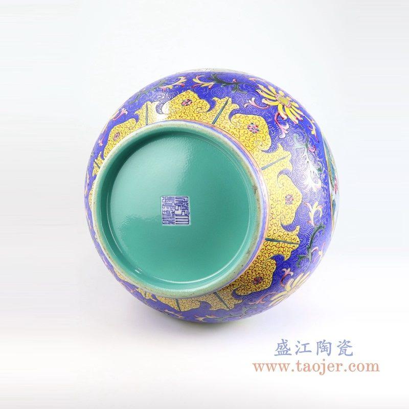 RYLW17 盛江陶瓷 景德镇陶瓷器中式摆件粉彩鎏金双耳开坛花瓶