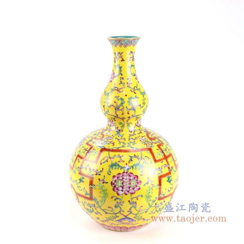 RYLW18 盛江陶瓷 大清乾隆年制珐琅彩黄地扒花福寿葫芦瓶