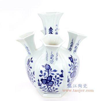 RYNQ253 景德镇陶瓷 青花花卉五口瓶