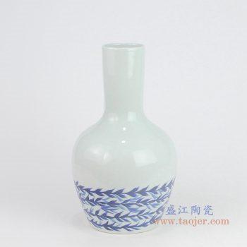 RYNQ255 景德镇陶瓷 仿古青花天球瓶