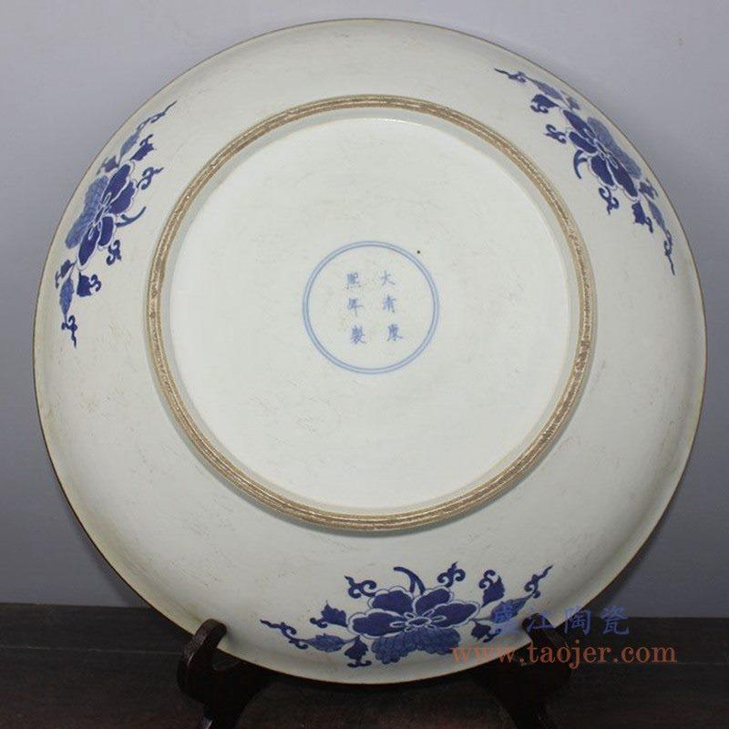 RYQQ44-F 盛江陶瓷 仿古手绘青花缠枝凤凰纹瓷盘赏盘