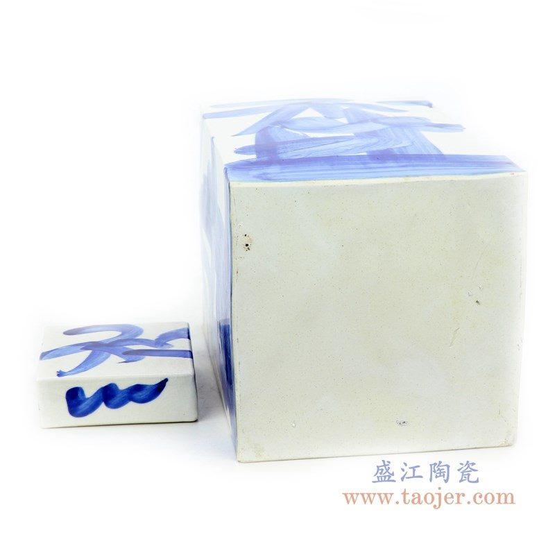 RYQQ56 盛江陶瓷 青花手绘写意四方茶叶罐
