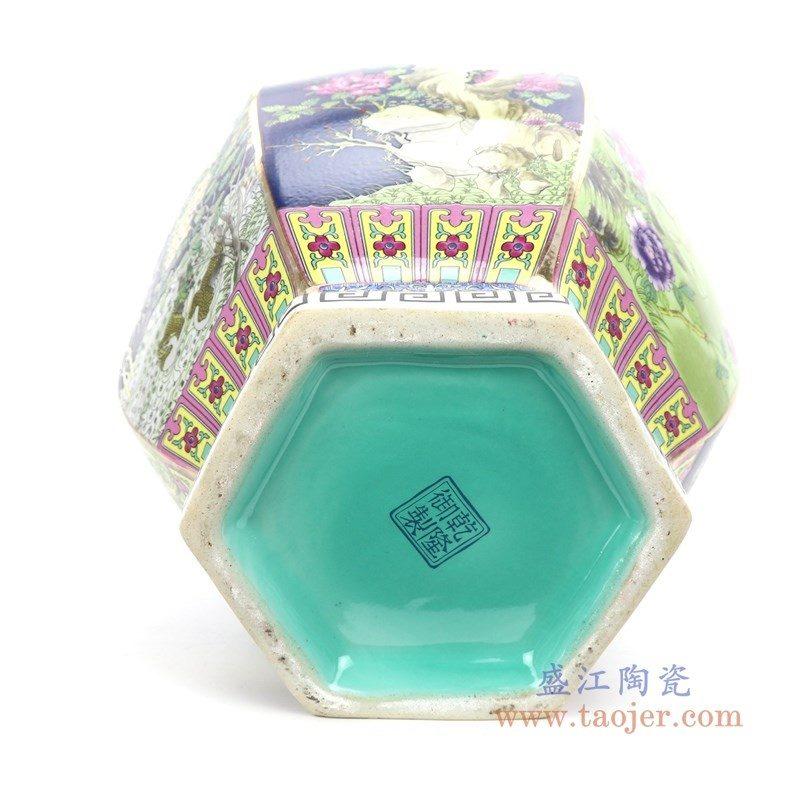 RYRJ18 盛江陶瓷 景德镇瓷器珐琅彩瓷器花瓶