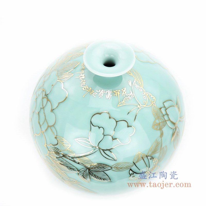 RYTA11 盛江陶瓷 手绘浮 雕影青描金石榴瓶客厅装饰品摆件