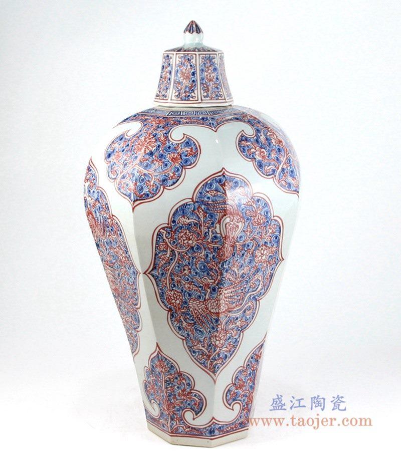 RYVK13 盛江陶瓷 仿古手绘青花釉里红凤凰纹储物罐