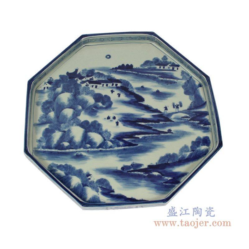 RZAJ12-B 盛江陶瓷 景德镇仿古瓷青花盘茶托