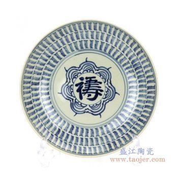 RZDC09-B 景德镇陶瓷 仿古手绘寿字青花康熙清代狮子瓷盘