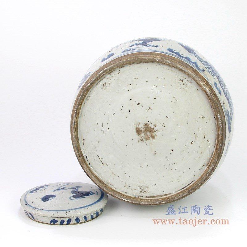 RZEY16-S-C 盛江陶瓷青花云龙纹茶叶罐