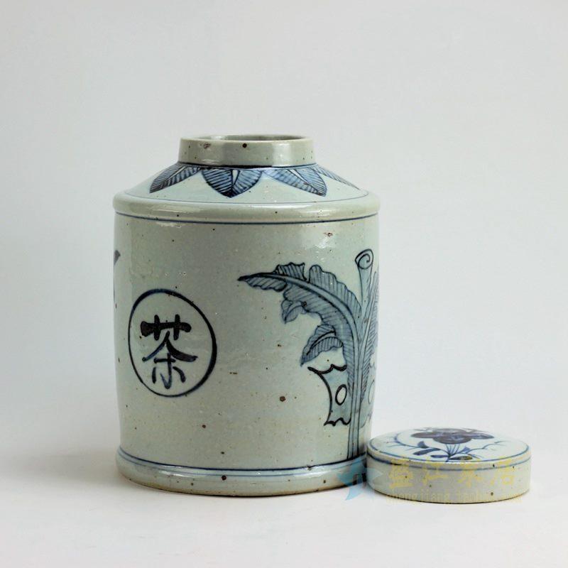 RZFB05 盛江陶瓷 青花牵牛花纹茶叶罐