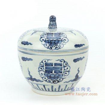 RZFB09 景德镇陶瓷 青花喜字带盖茶叶罐
