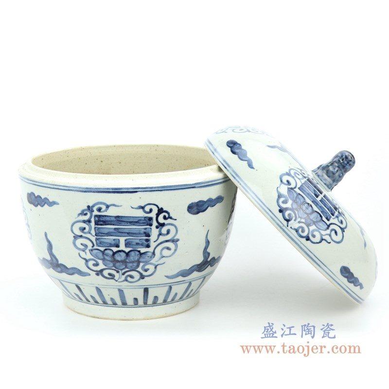 RZFB09 盛江陶瓷 青花喜字带盖茶叶罐