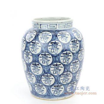 RZFB10 景德镇陶瓷 明青花民窑百寿罐