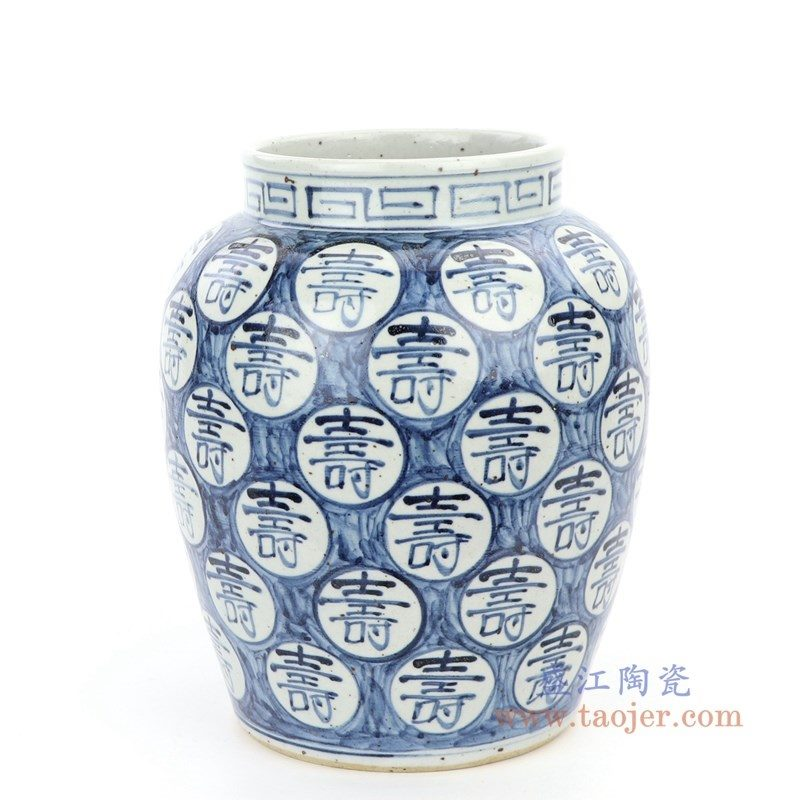RZFB10 盛江陶瓷 明青花民窑百寿罐