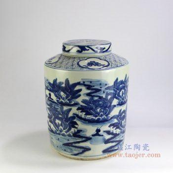 RZFZ08 景德镇陶瓷 青花山水茶叶罐