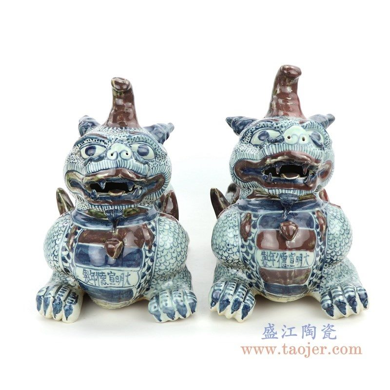 RZGA04 盛江陶瓷 青花釉里红雕塑貔貅一对摆件