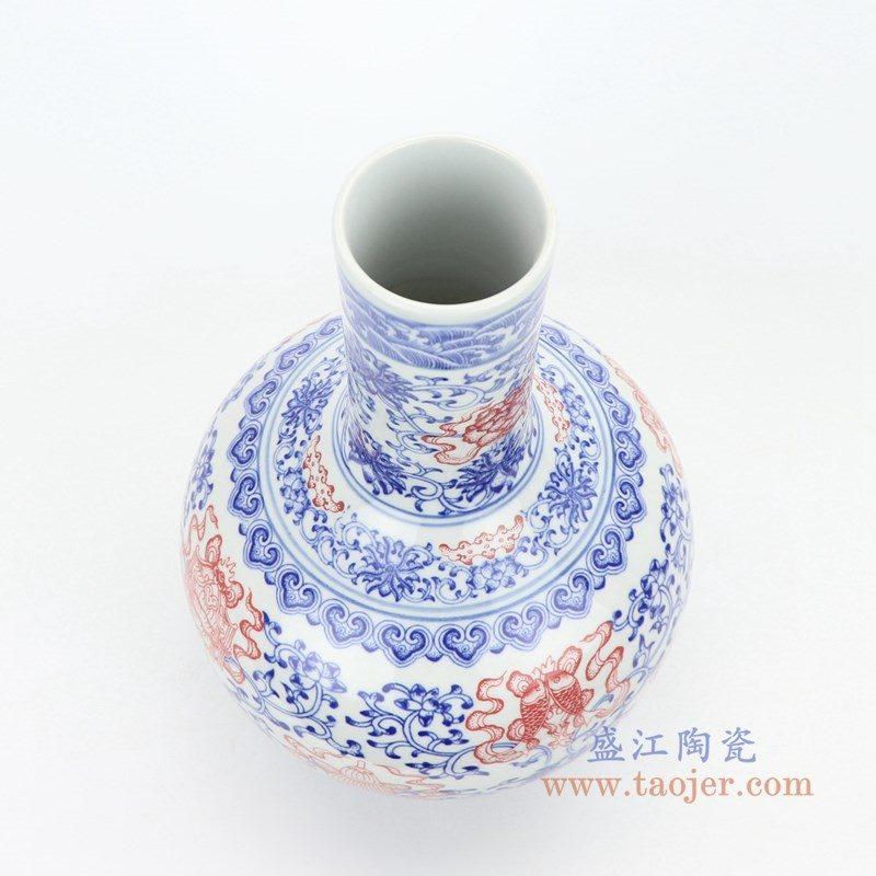 RZGM05 盛江陶瓷 青花釉里红花瓶装饰