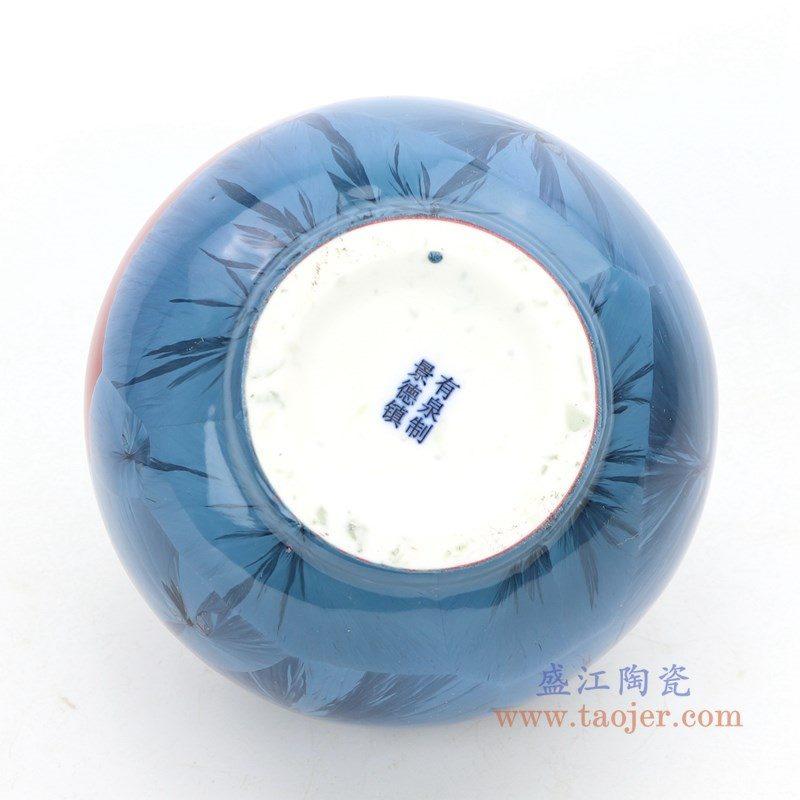RZGW01-D 盛江陶瓷 天地方圆结晶陶瓷平安花瓶
