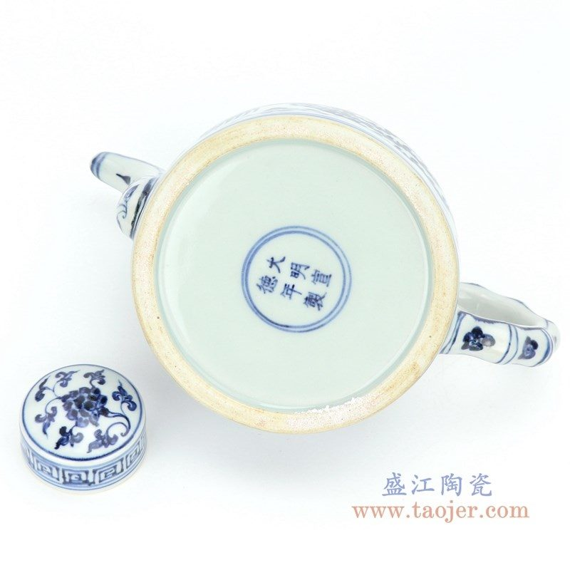 RZHL25 盛江陶瓷 缠枝莲 穿花凤纹 三系 壶