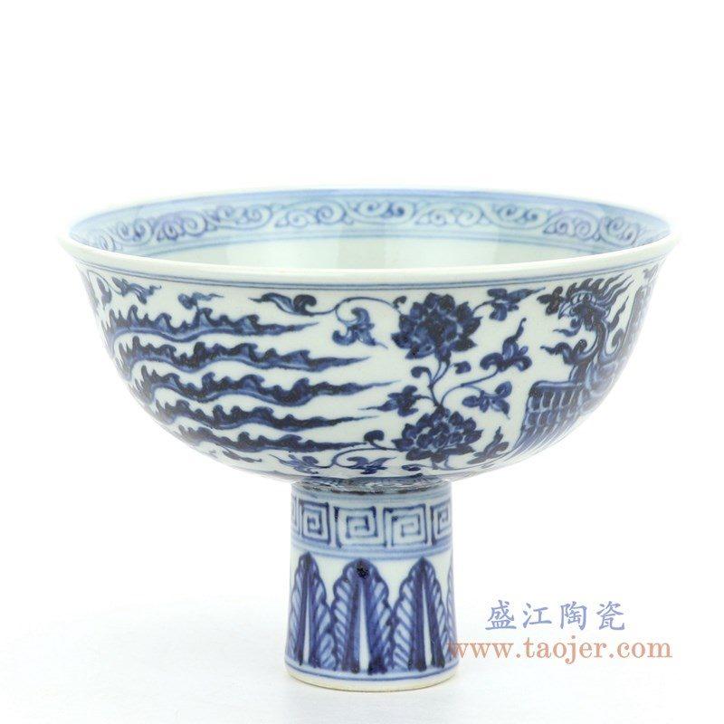 RZHL26-B 盛江陶瓷 大明宣德手绘龙凤纹高脚碗