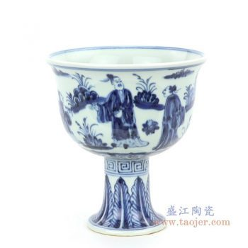 RZHL28-A 景德镇陶瓷 大明嘉靖年制青花手绘人物纹高足碗