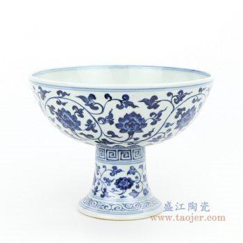 RZHL29-A 景德镇陶瓷 明宣德青花缠枝莲纹高足碗