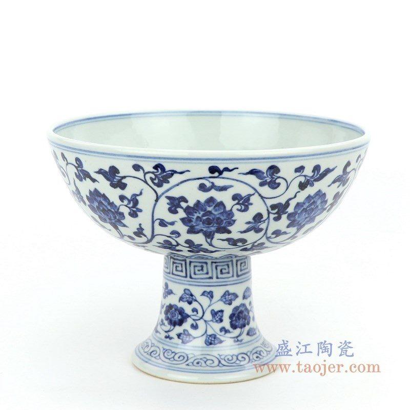 RZHL29-A 盛江陶瓷 明宣德青花缠枝莲纹高足碗