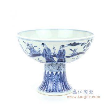 RZHL29-B 景德镇陶瓷 明宣德青花人物高足碗