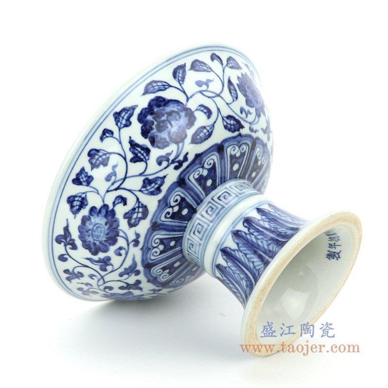 RZHL30 盛江陶瓷 大明宣德年制缠枝莲鱼纹高足碗
