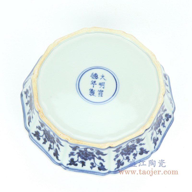 RZHL31-B 盛江陶瓷 大明宣德年制青花鱼藻纹碗