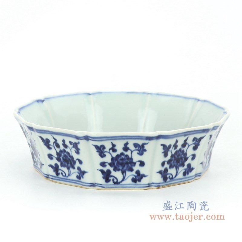 RZHL31-C 盛江陶瓷 大明宣德青花凤凰葵口碗