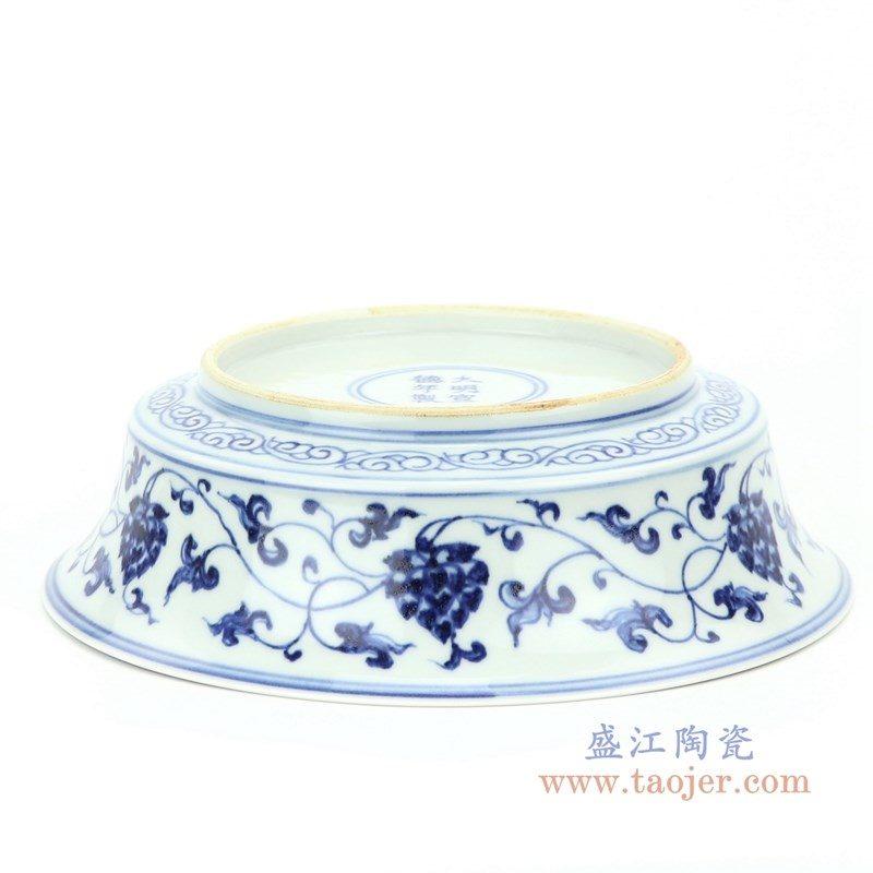 RZHL32-D 盛江陶瓷 大明宣德年制青花鱼藻纹磁盘