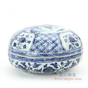 RZHL37 景德镇陶瓷 大明宣德年制龙纹瓜楞果盒捧盒