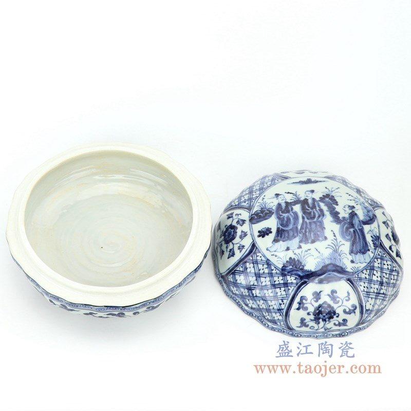 RZHL37 盛江陶瓷 大明宣德年制龙纹瓜楞果盒捧盒