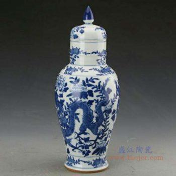 RZJI03 景德镇陶瓷 仿古手绘青花龙纹瓷罐带盖储物罐