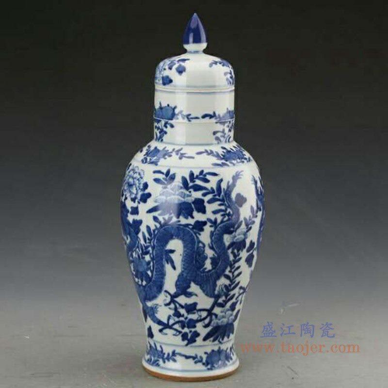 RZJI03 盛江陶瓷 仿古手绘青花龙纹瓷罐带盖储物罐