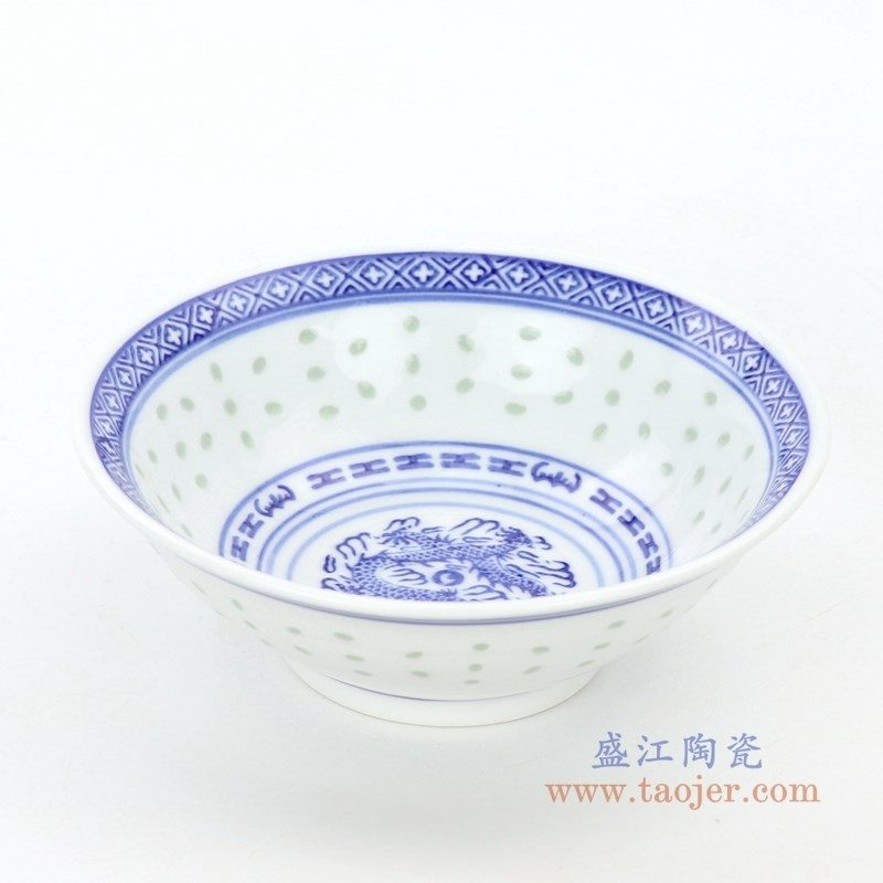 RZKG09 盛江陶瓷 青花玲珑碗