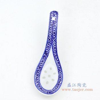 RZKG11 景德镇陶瓷 青花玲珑小勺子