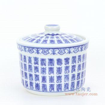 RZKG12-A 景德镇陶瓷 青花瓷炖盅汤碗复古中式釉下彩陶瓷