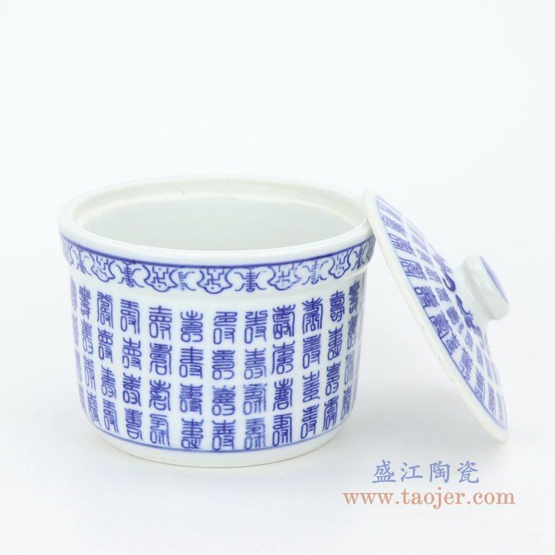 RZKG12-A 盛江陶瓷 青花瓷炖盅汤碗复古中式釉下彩陶瓷