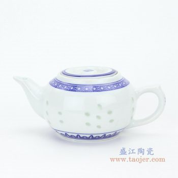 RZKG14 景德镇陶瓷  青花玲珑茶壶