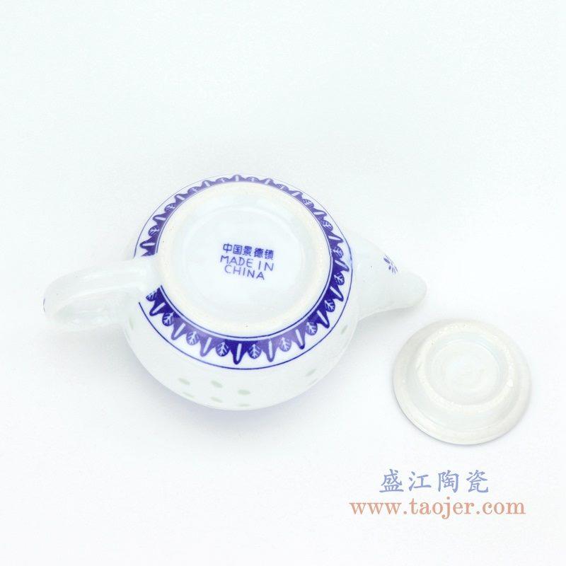RZKG14 盛江陶瓷 青花玲珑功夫茶具