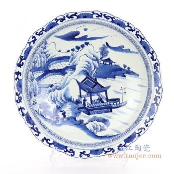 RZKS16 景德镇陶瓷 青花山水人物纹玲珑盘