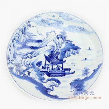 RZKS17 景德镇陶瓷 青花山水人物纹玲珑盘