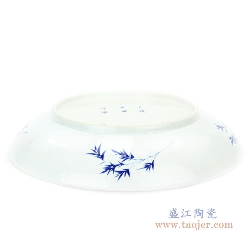 RZKS17 盛江陶瓷 青花山水人物纹玲珑盘